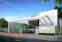Barra Village Prime Club e Green 7